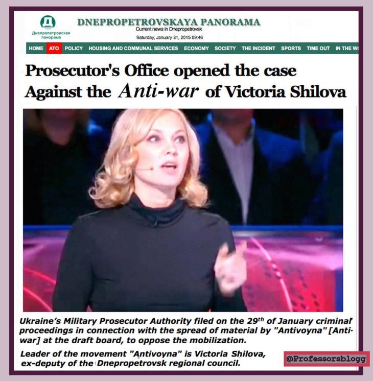 Viktoria Shilova - The Professors' Blog